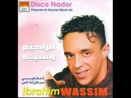 marokkaanse muziek rif